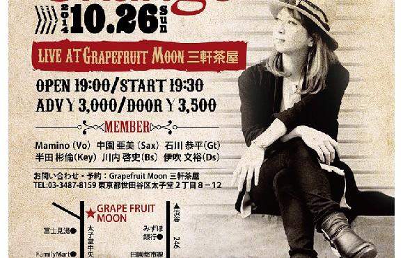 10月26日Mamino special Live 2014